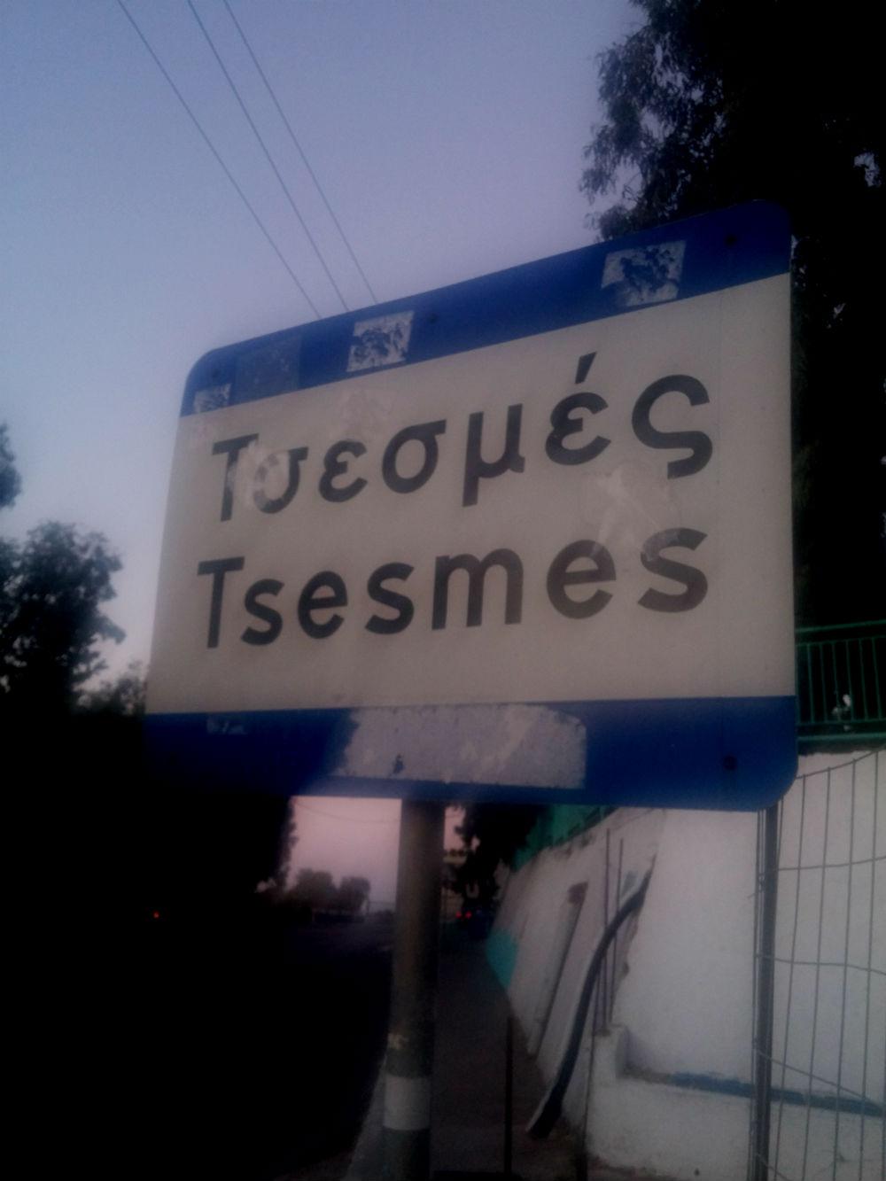 Tsesmes